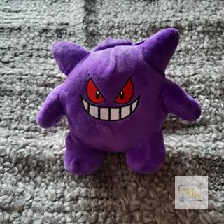 Gengar Plüsch Pokemon