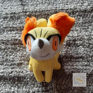 Pokémon Plüschtiere - das perfekte kleine Geschenk Liebevoll gefertigte Pokémon Plüschtiere zum kuschelweichem Liebhaben. Aber auch als Sammlerstück machen sie eine gute Figur. Zum Anschauen, Liebaben, Kuscheln oder als Begleiter auf Reisen - da leuchten nicht nur Kinderaugen. Niedliche Pokémons machen Kinder oder Freunde glücklich.
